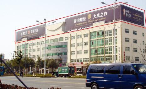 楼顶广告牌制作安装投标书范本  免费下载