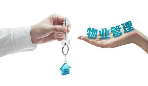 居民小区物业管理服务投标书范本