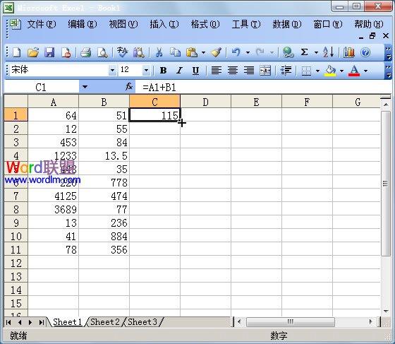 excel求和怎么操作?Excel表格自动批量求和公式 图文详解