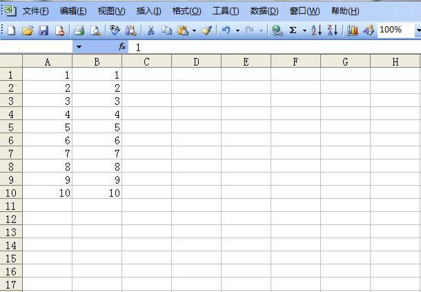 excel怎么相乘?excel表格相乘函数公式 图文详解