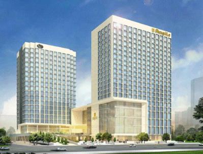 酒店项目可行性研究报告招标文件范本