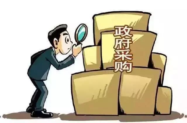 浙江省财政厅印发征求意见稿:取消投标保证金