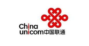 中国联通印刷类常规项目投标书范本