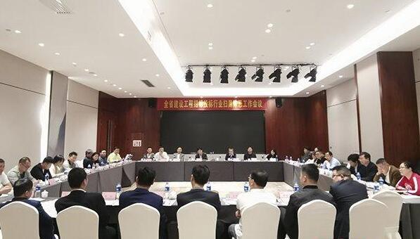 湖南对招标投标行业扫黑除恶专项斗争进行再动员再部署