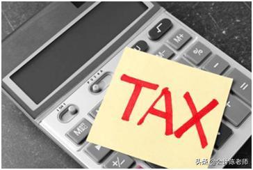 公司经营支出发票怎么抵税