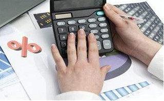 资产损失税前扣除的账务处理怎么做?
