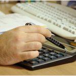 计算完工产品成本的方法  怎么入账?