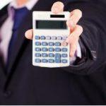 生产部门使用的费用属于什么费用?