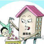 个体户没有办理税务登记证怎么注销?