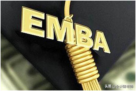 单位报销EMBA学费要缴纳个人所得税吗