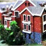 房地产企业印花税能作为开发费用扣除吗