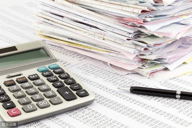 企业明细账建账时需要注意哪些问题?