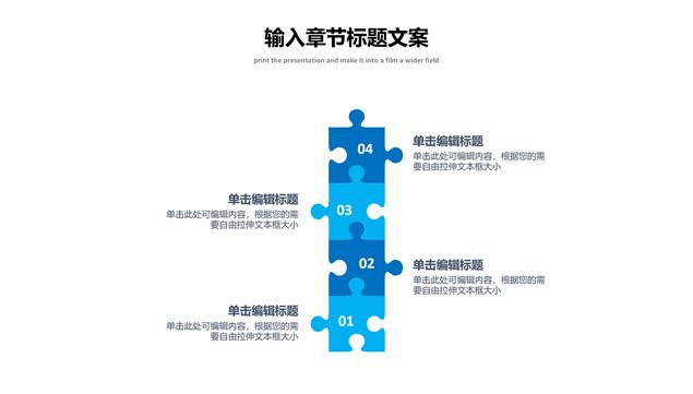 现代都市商务通用简约汇报PPT模板