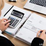 企业研发支出的会计处理
