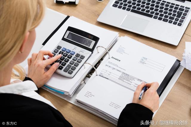 企业研究开发支出的会计处理