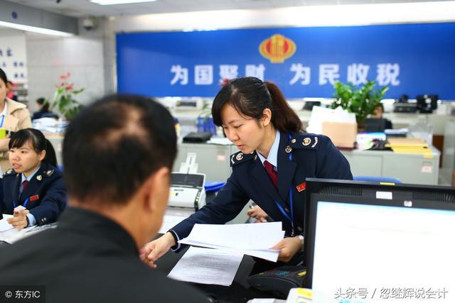 出国考察费用是否可以在企业所得税前扣除?