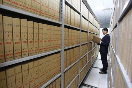 投标文件档案