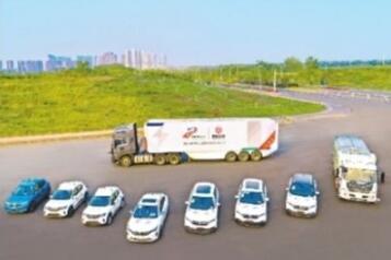 公司车辆及驾驶员管理制度范本