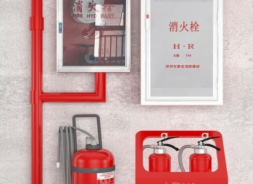 银行旧营业用房消防工程项目投标书范本