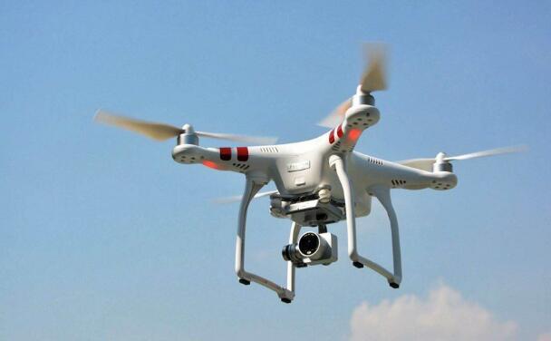 无人机采购招标文件范本