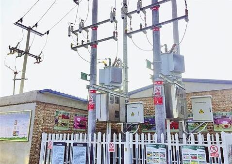 煤改电配套工程技术标书范本 (施工方案)