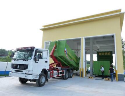 城镇环卫保洁服务项目投标书范本