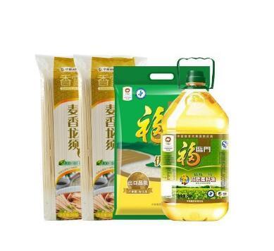 学校食堂米面油食品采购配送投标书范本
