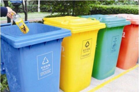 垃圾标准化分类服务招标文件范本
