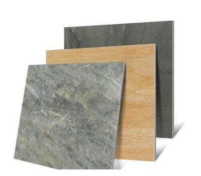 瓷砖采购投标书范本