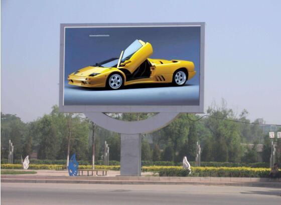 LED大屏幕户内外显示屏供货与安装投标书范本