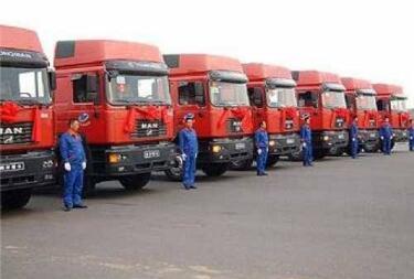 货物运输项目招标文件范本