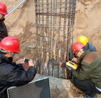 工程桩基检测工程投标书
